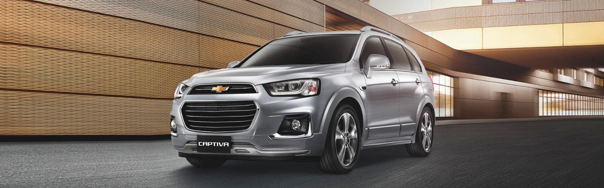 Топливный фильтр на Chevrolet Captiva
